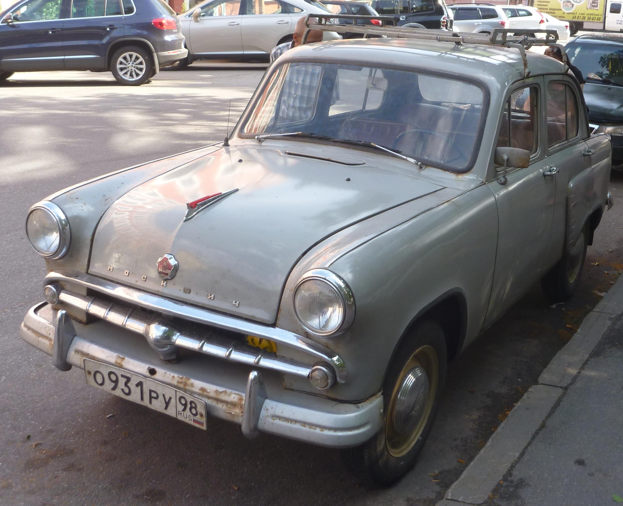 Vintage car copy.jpg