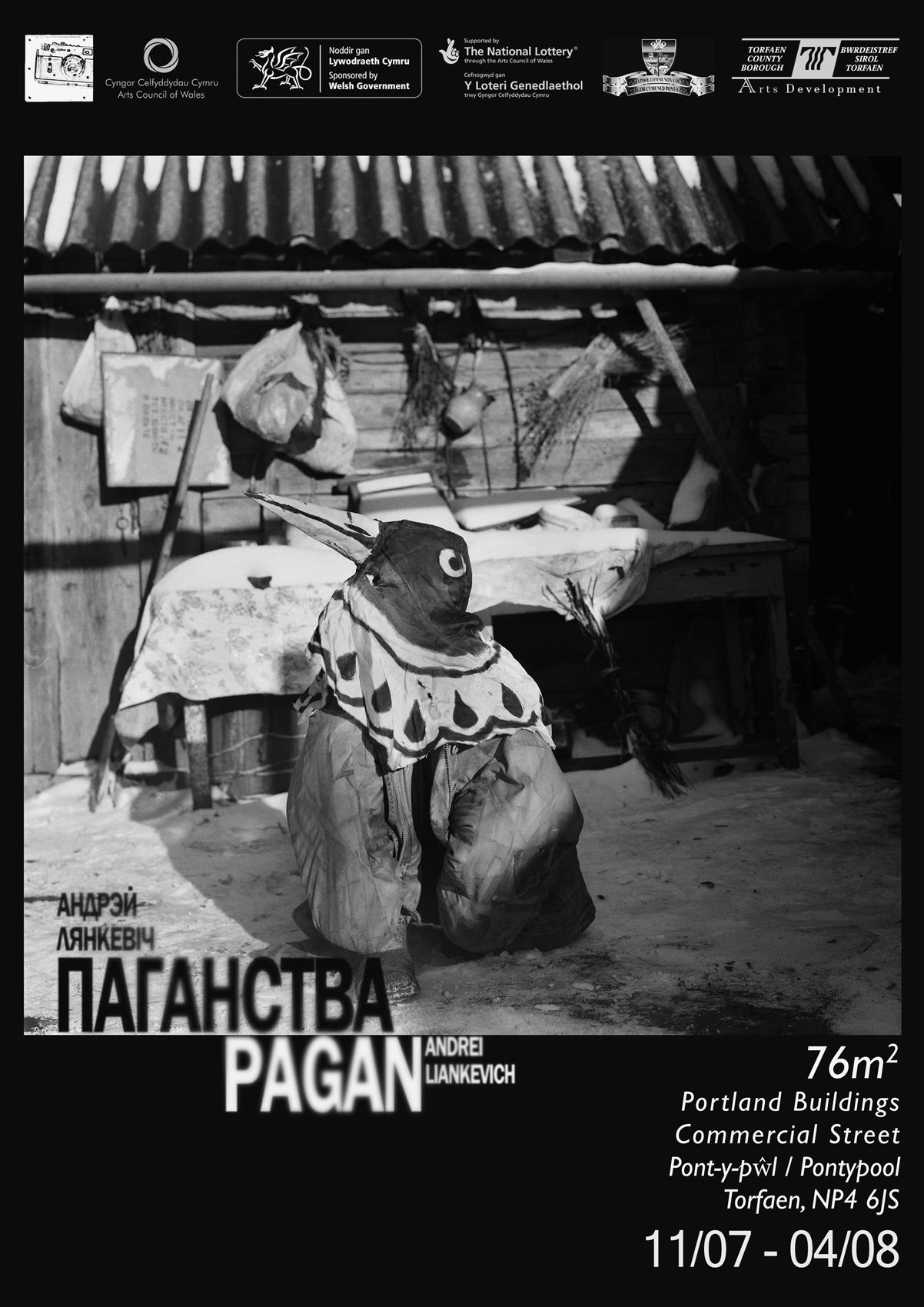 Pagan S.png