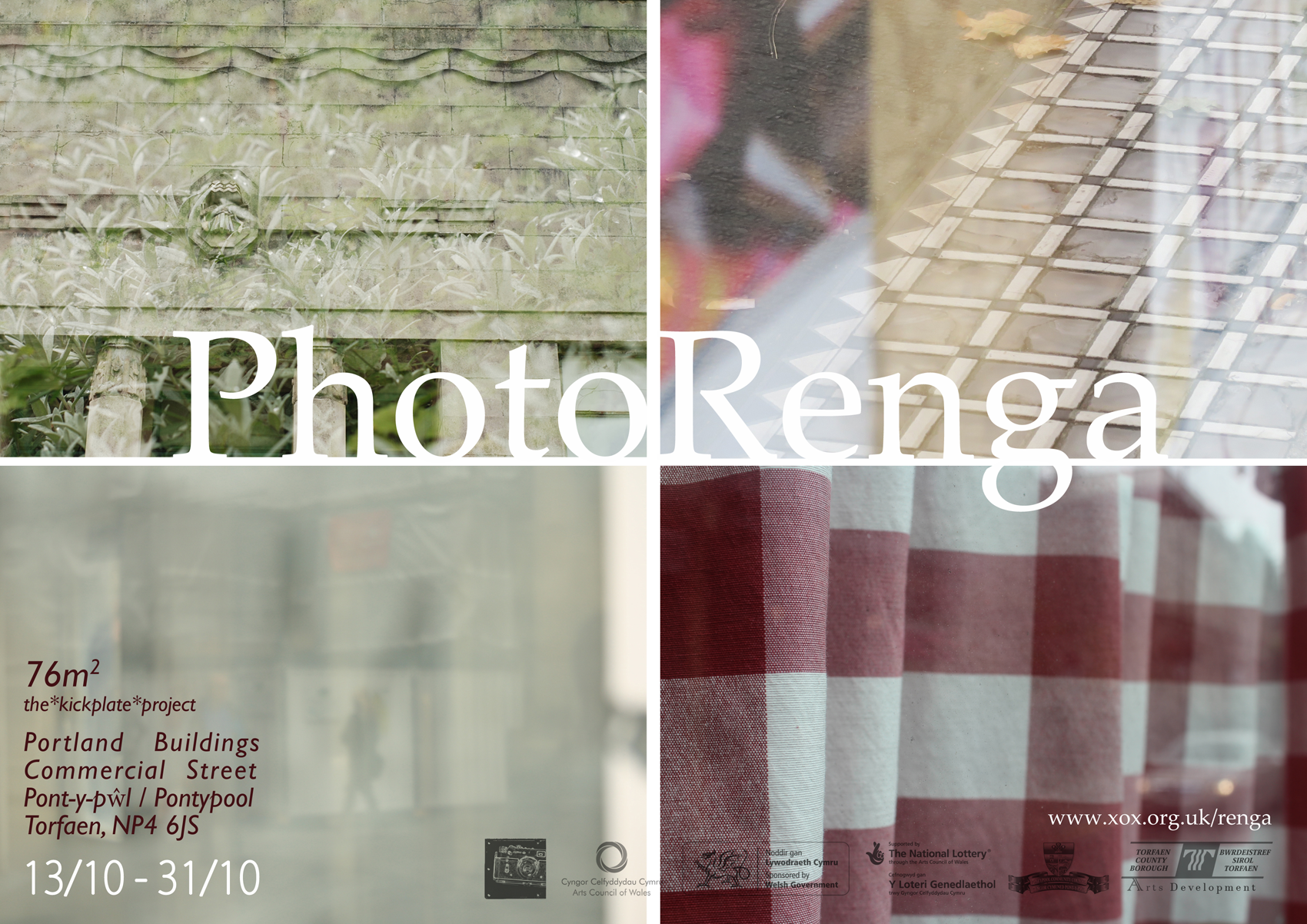 PhotoRenga Poster.png