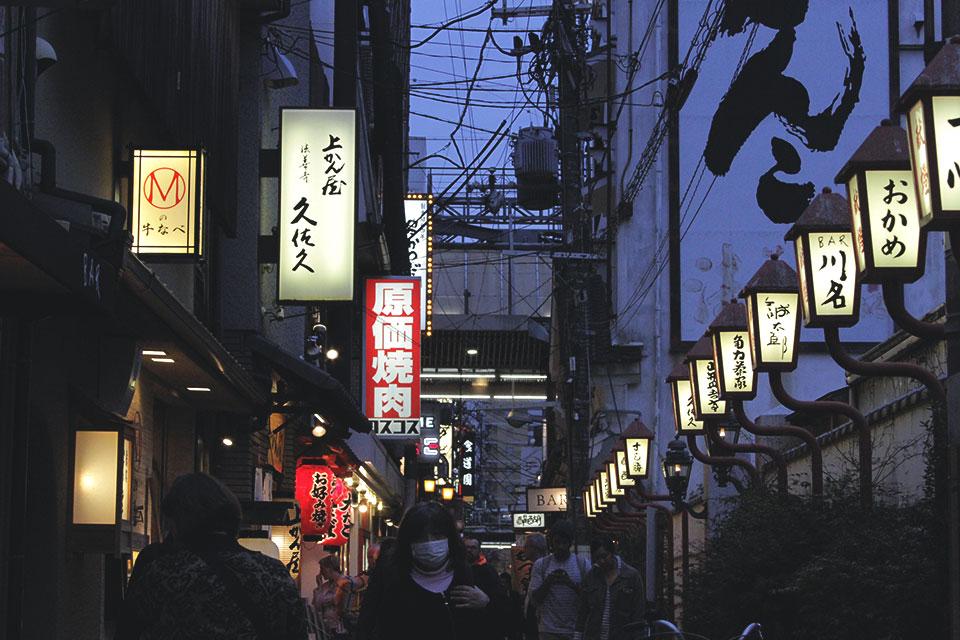 fotos1_japao.jpg