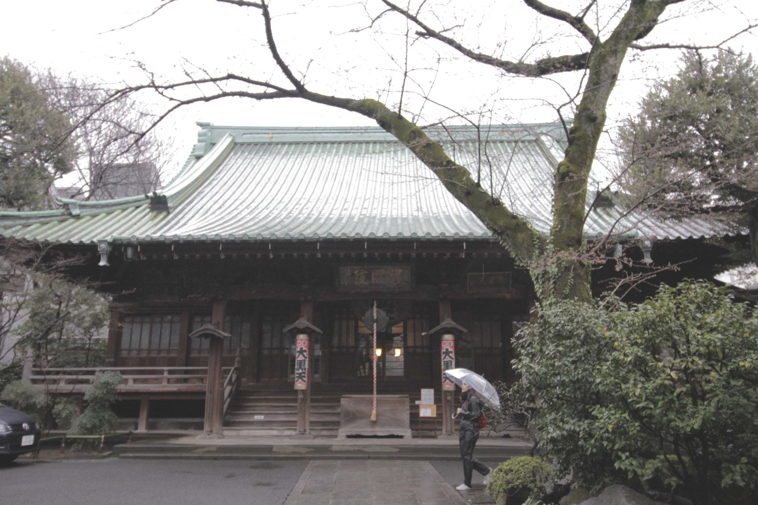 Um dos templos no bairro de Yanaka, próximo ao parque Ueno