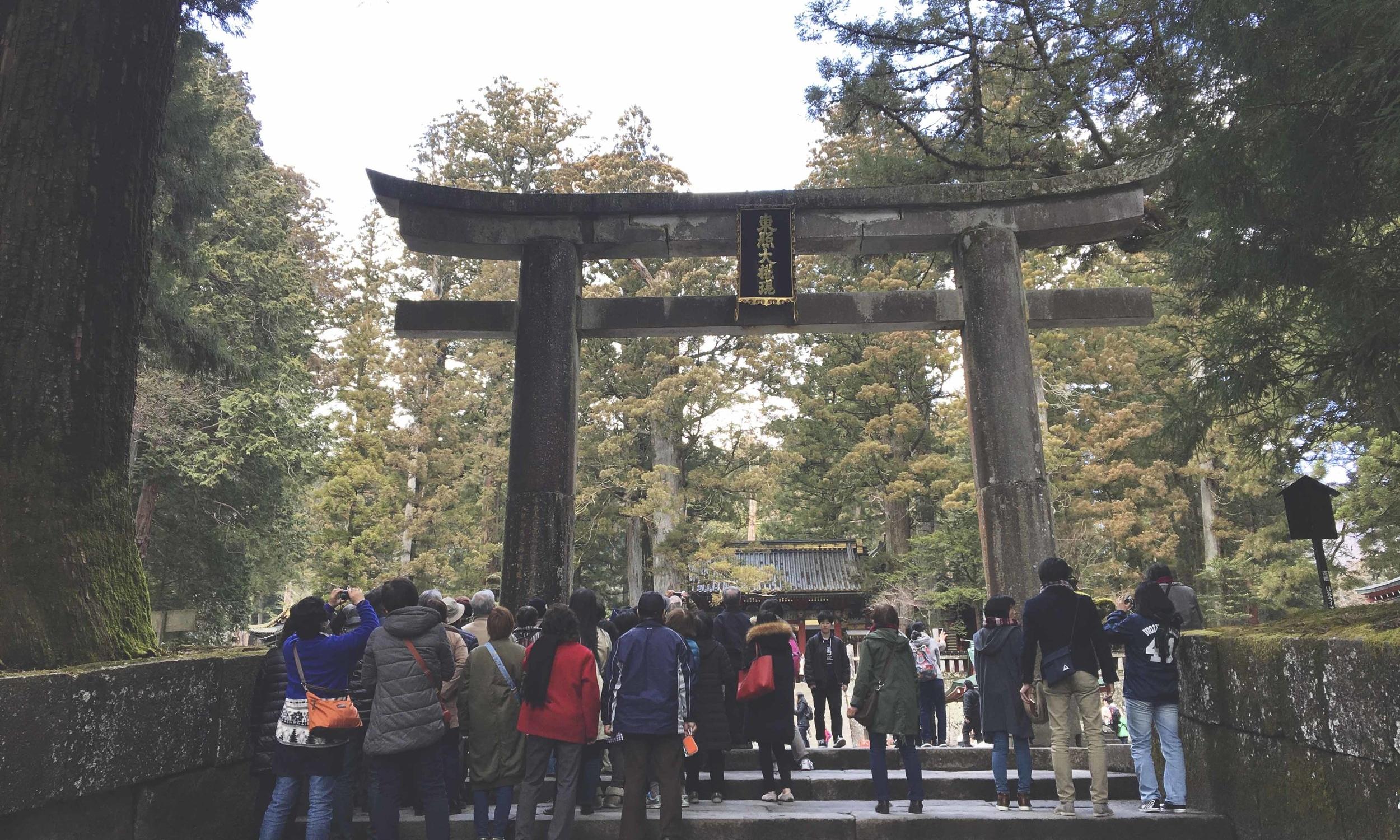 Entrada de um dos santuários xintoístas de Nikko.