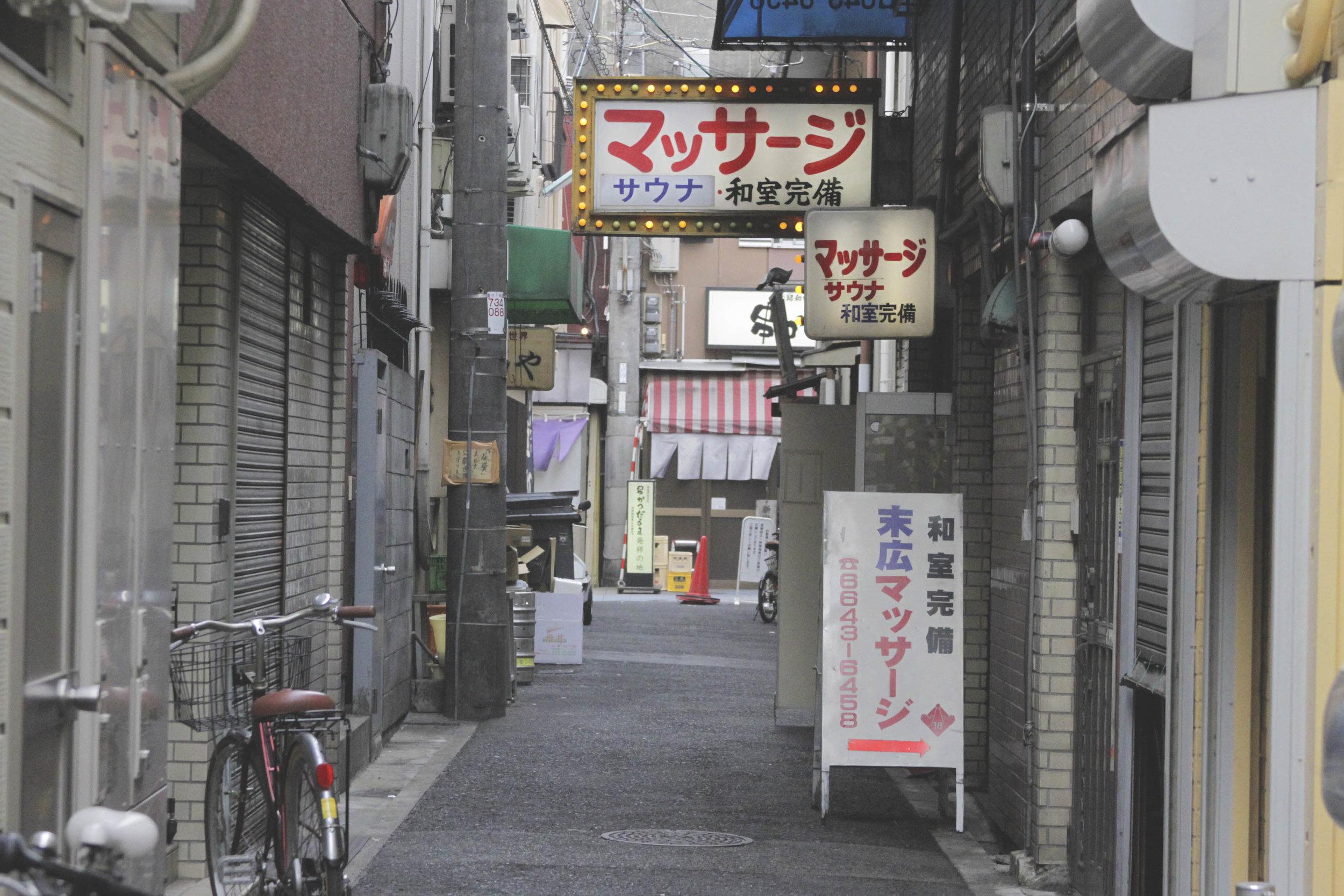 shinsekai2.jpg