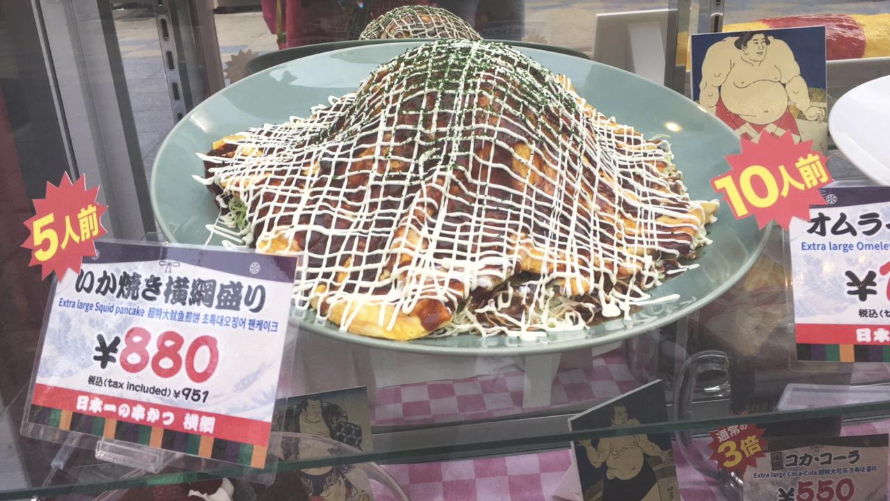 osaka_all u can eat2.jpg