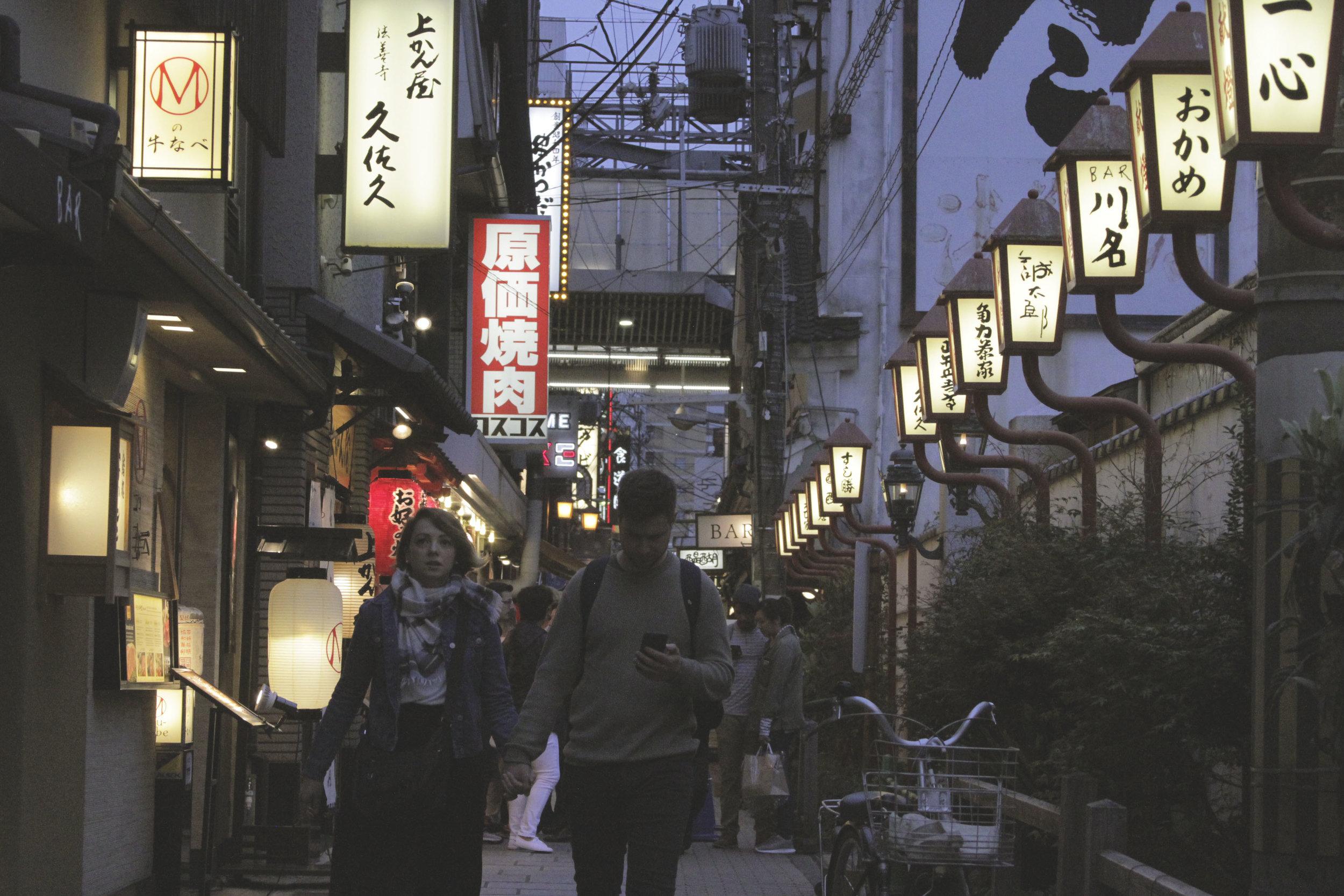 Rua no bairro estiloso de Amerika-Mura.