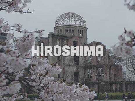 btnhiroshima.jpg