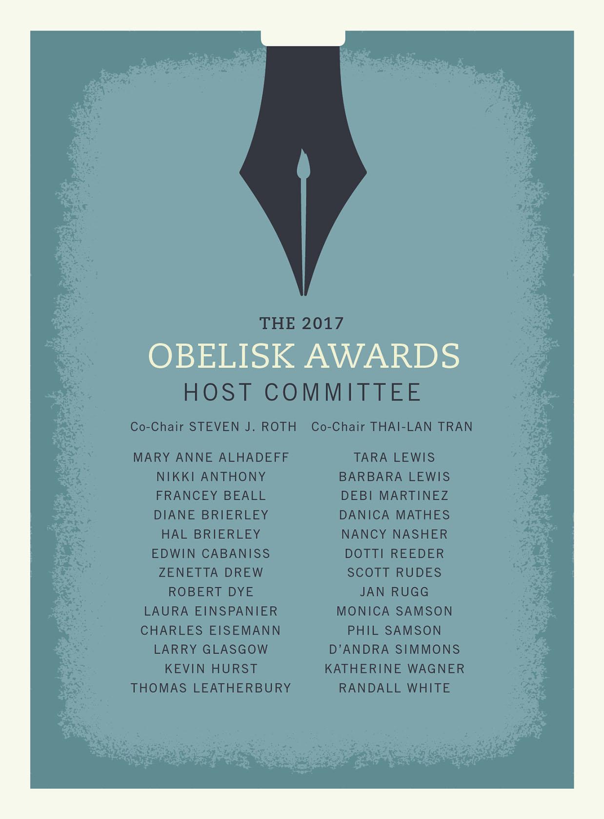 2017_Obelisk_3.jpg