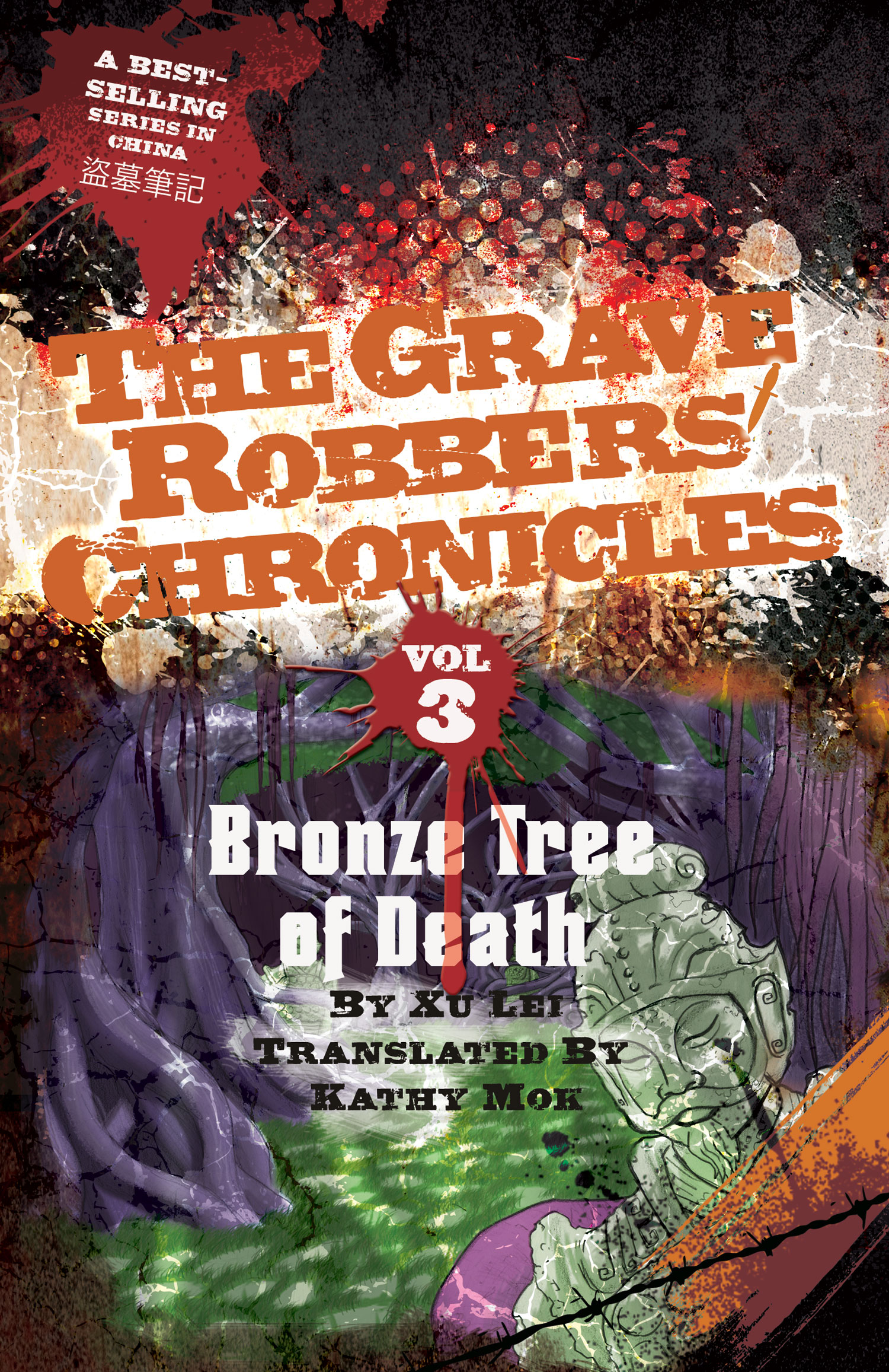 Vol. 3: Bronze Tree of Death