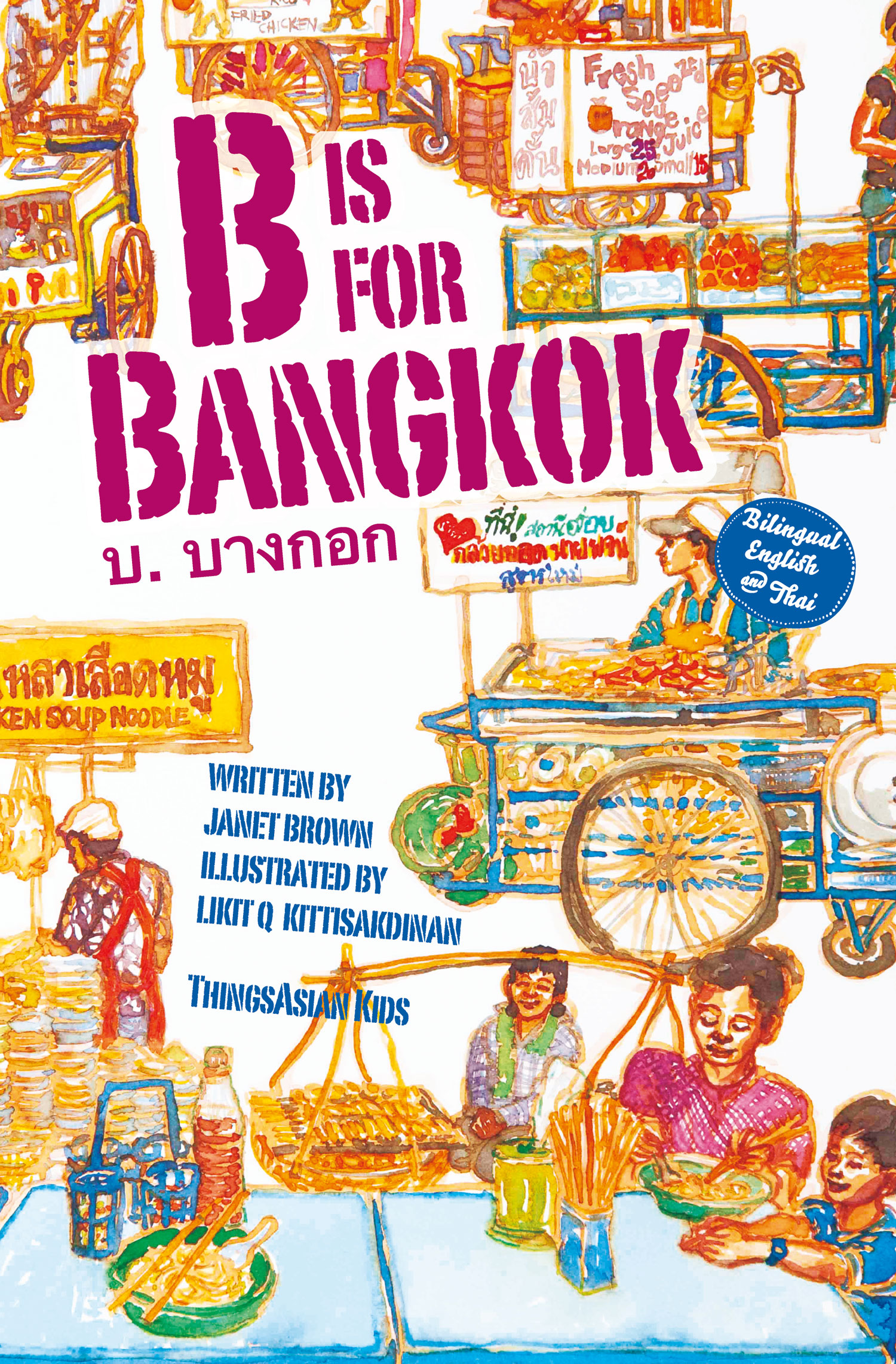 B is for Bangkok
