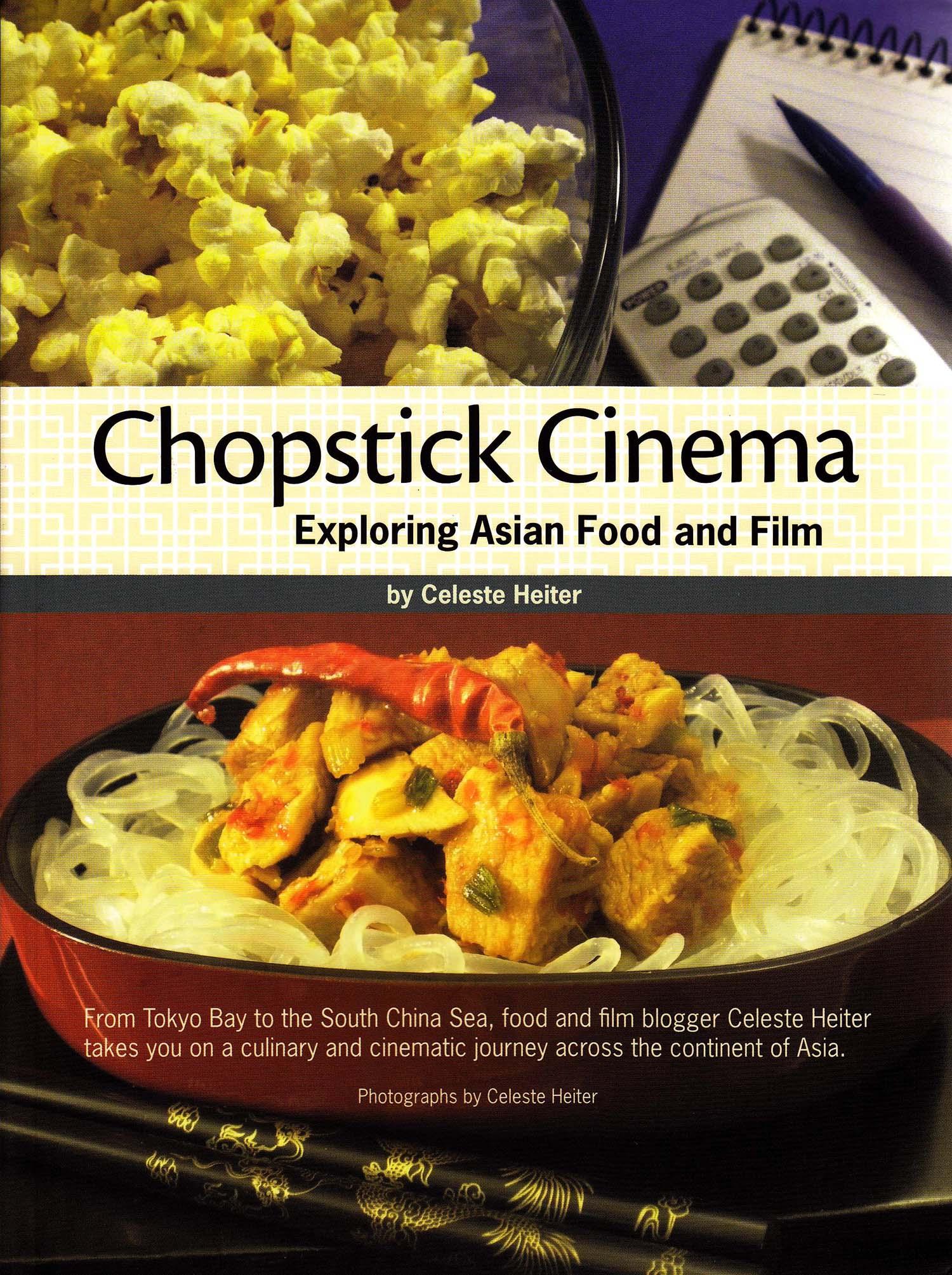 ChopstickCinema.jpg
