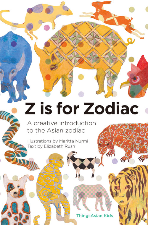 Z is for Zodiac