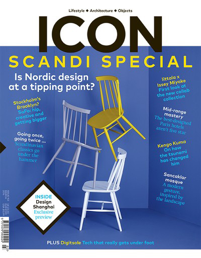 Issue 153 cover.jpg