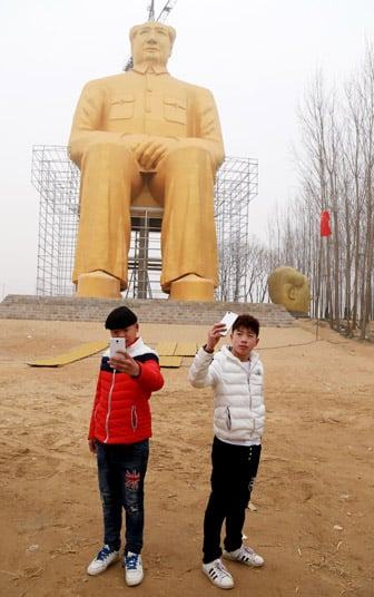 Photo from Imagechina