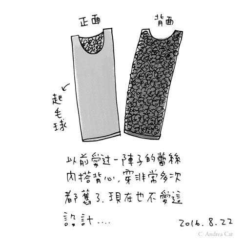 2016.8.22.jpg