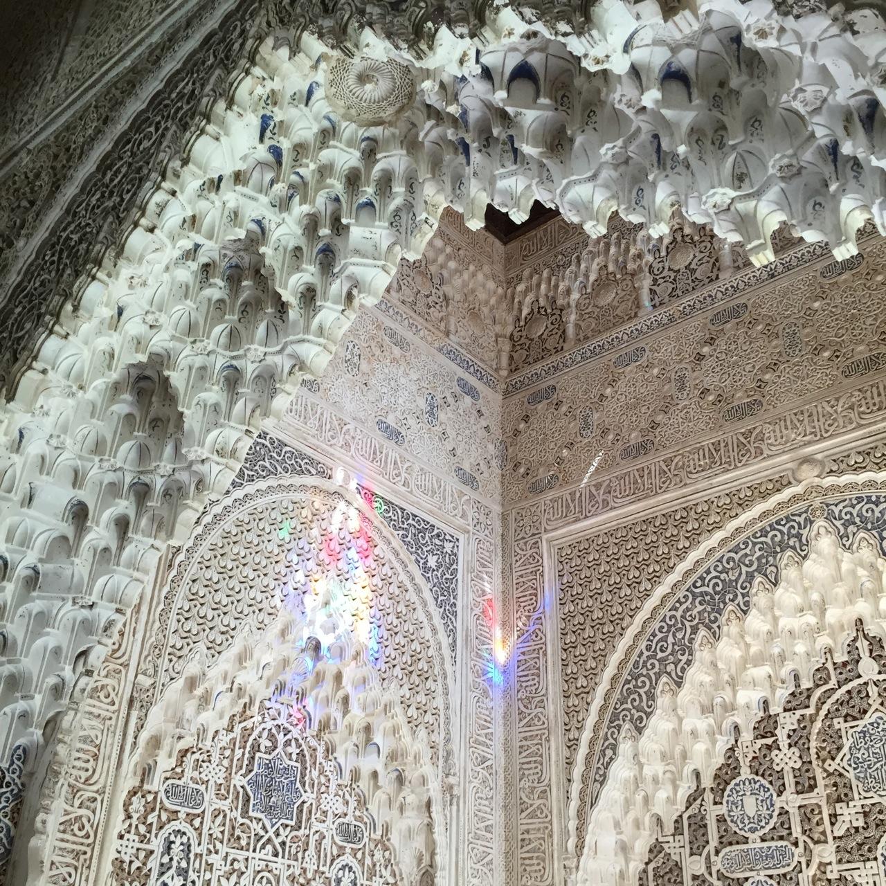alhambra-ceiling-detail.jpg