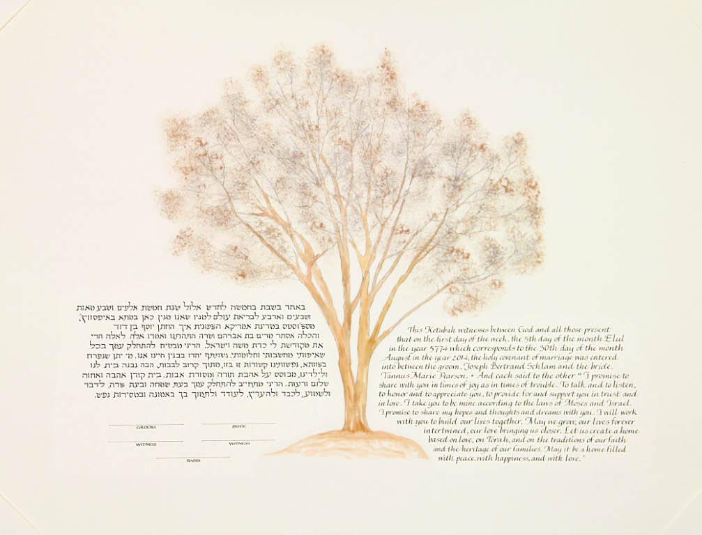 Edited ketubah tree.jpg