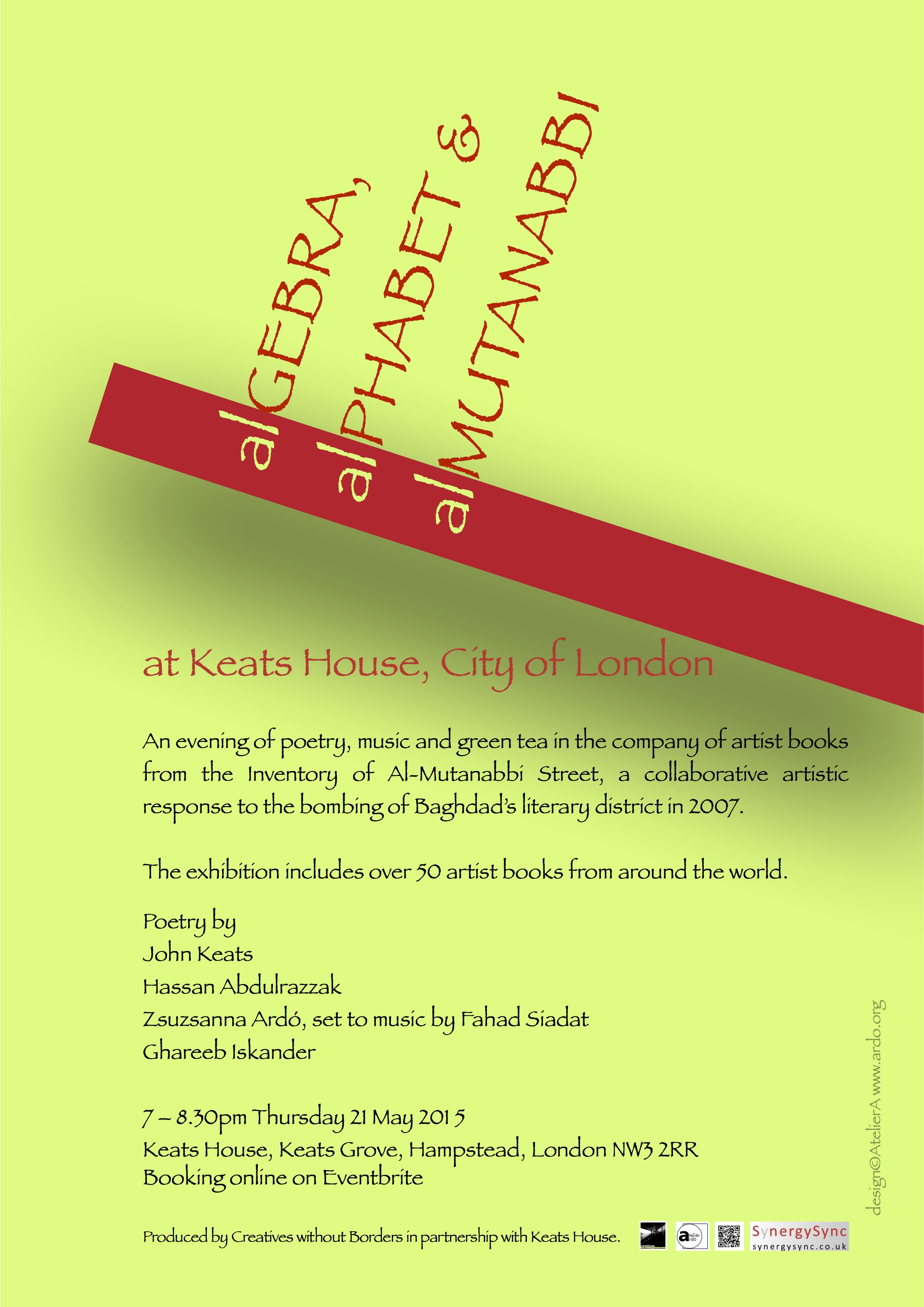 Keats house poster.jpg