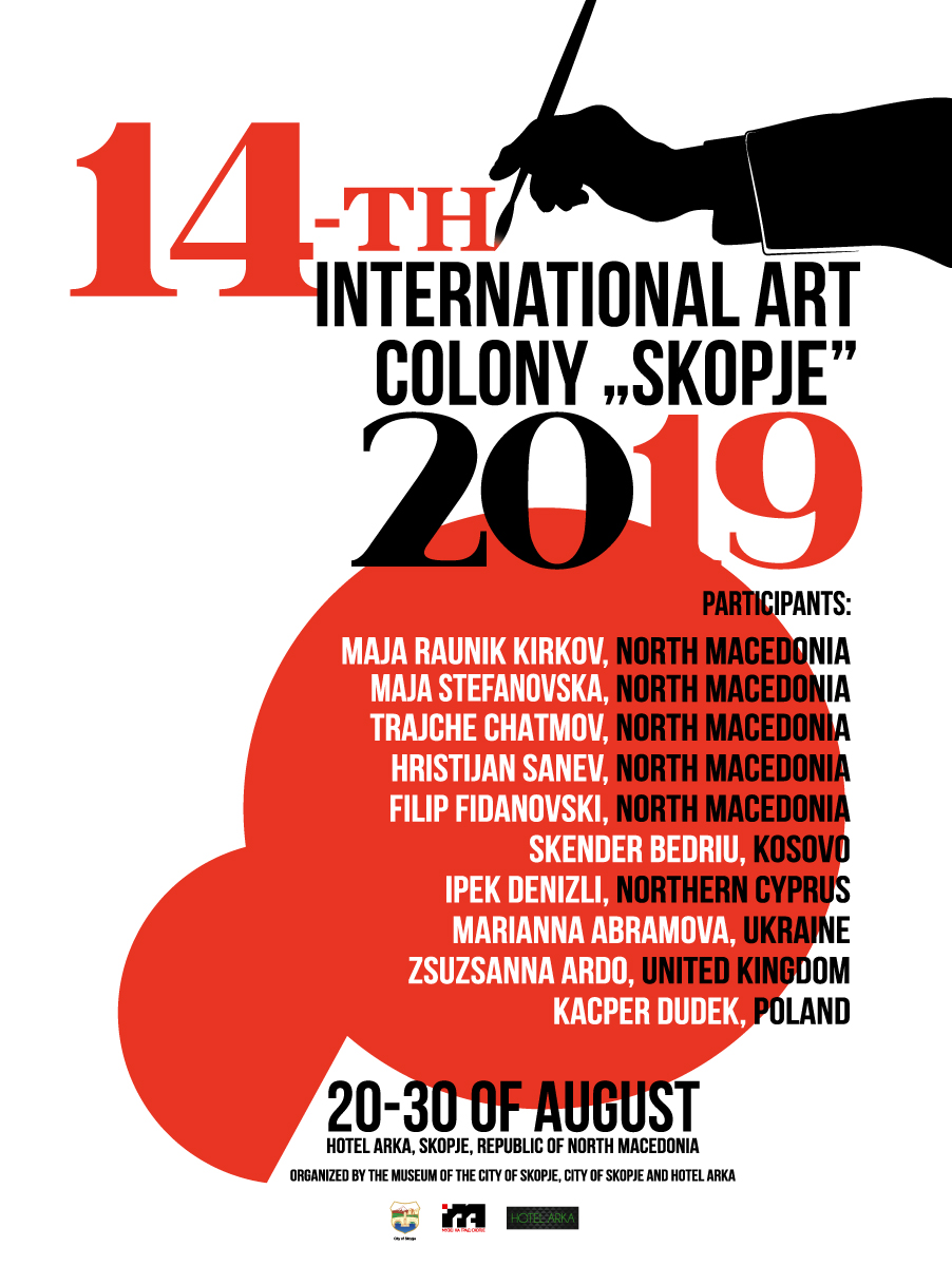19 MACED Skopje AiR poster.jpg