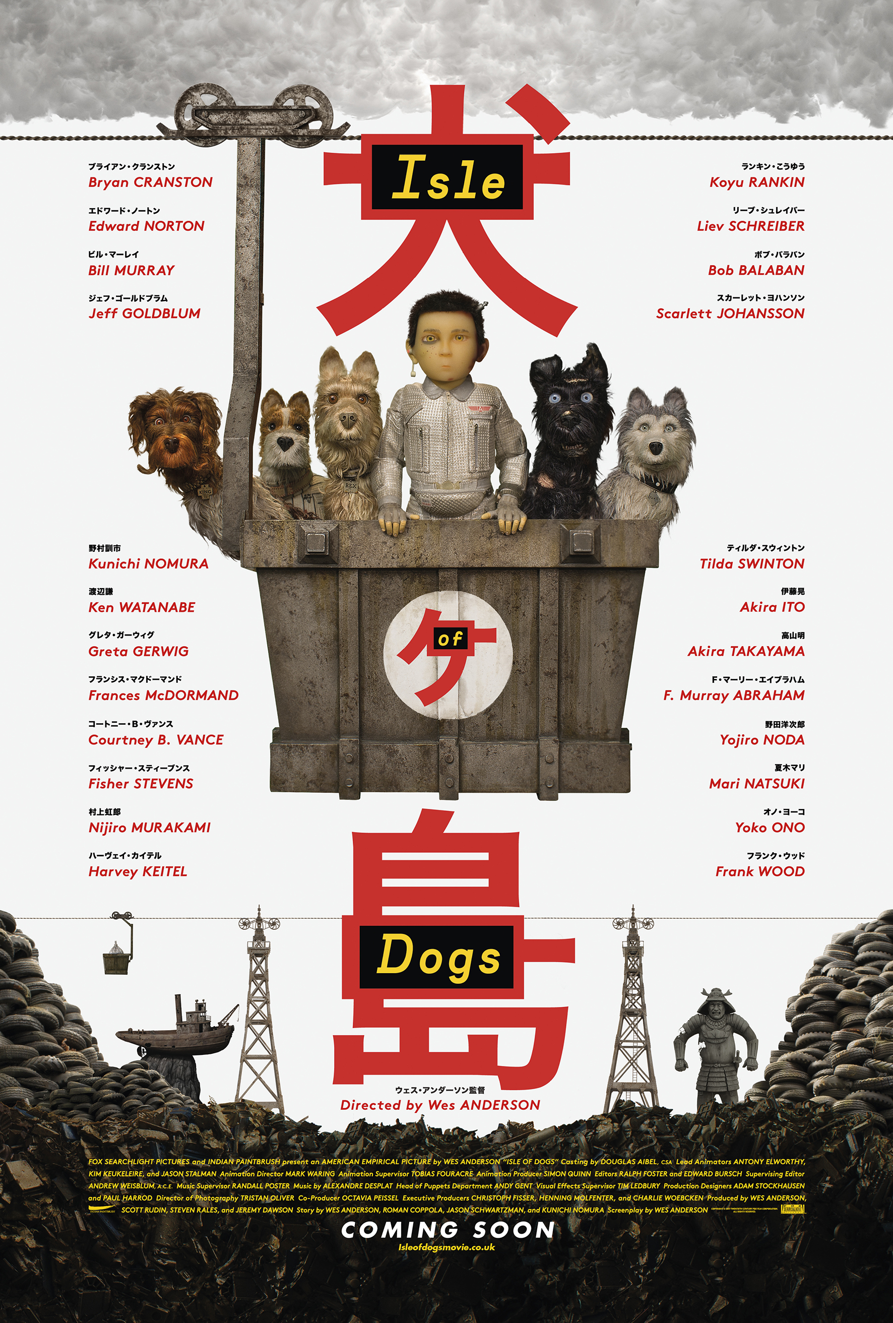 Isle of Dogs   (2018) dir. Wes Anderson Rated: PG-13 image: ©2018  Fox Searchlight Pictures