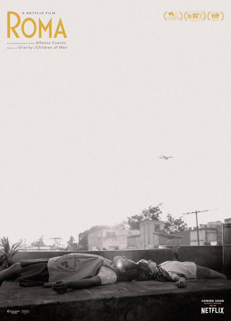 Roma   (2018) dir. Alfonso Cuarón Rated: R image: ©2018  Netflix