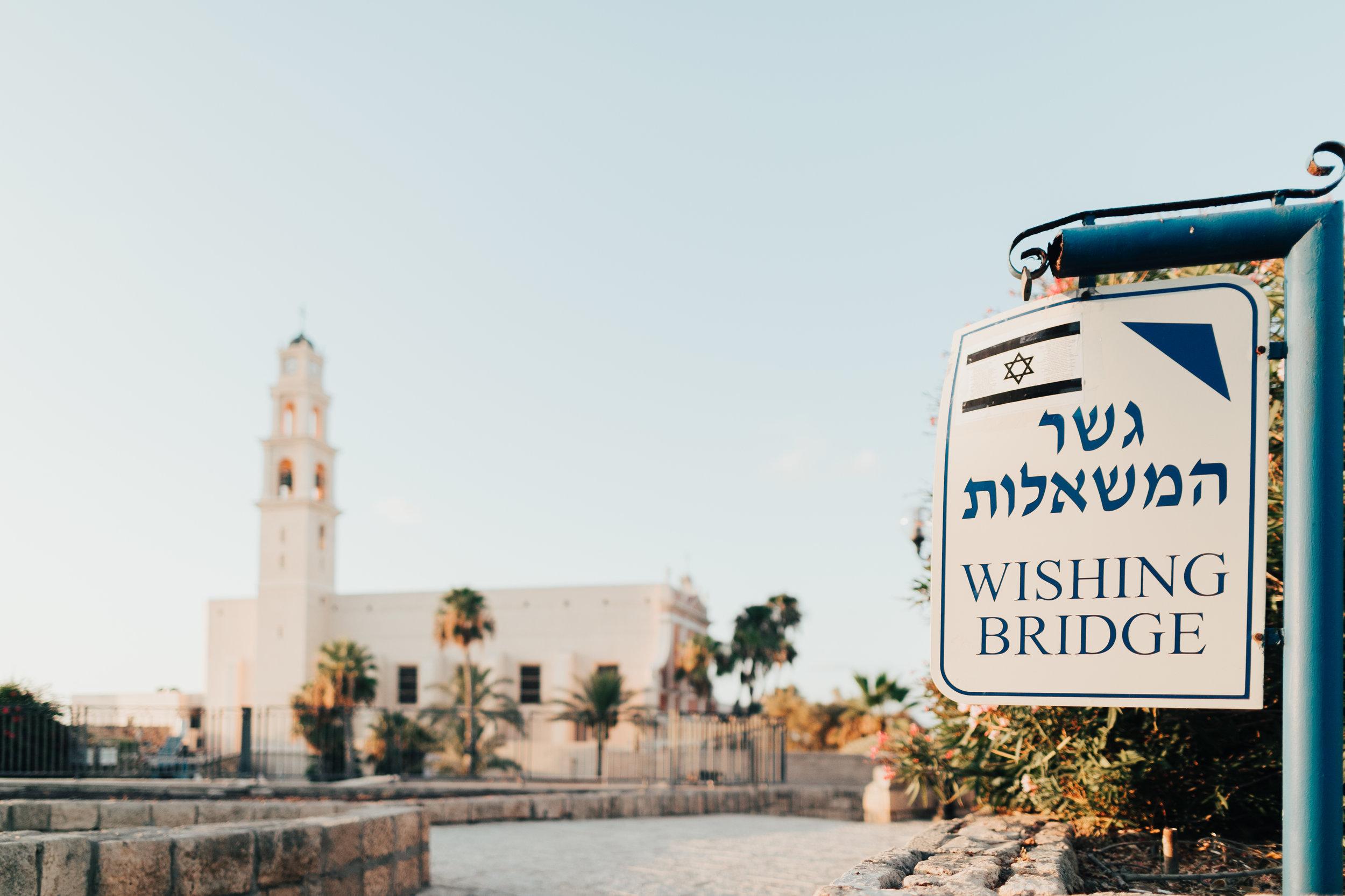 Anée Atelier Israel 2018-329.jpg