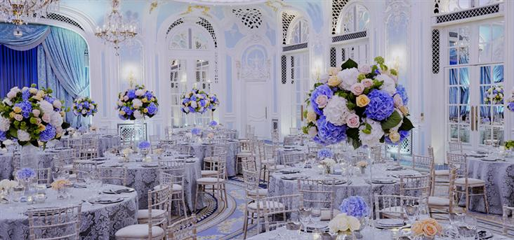 The Savoy Wedding Venue