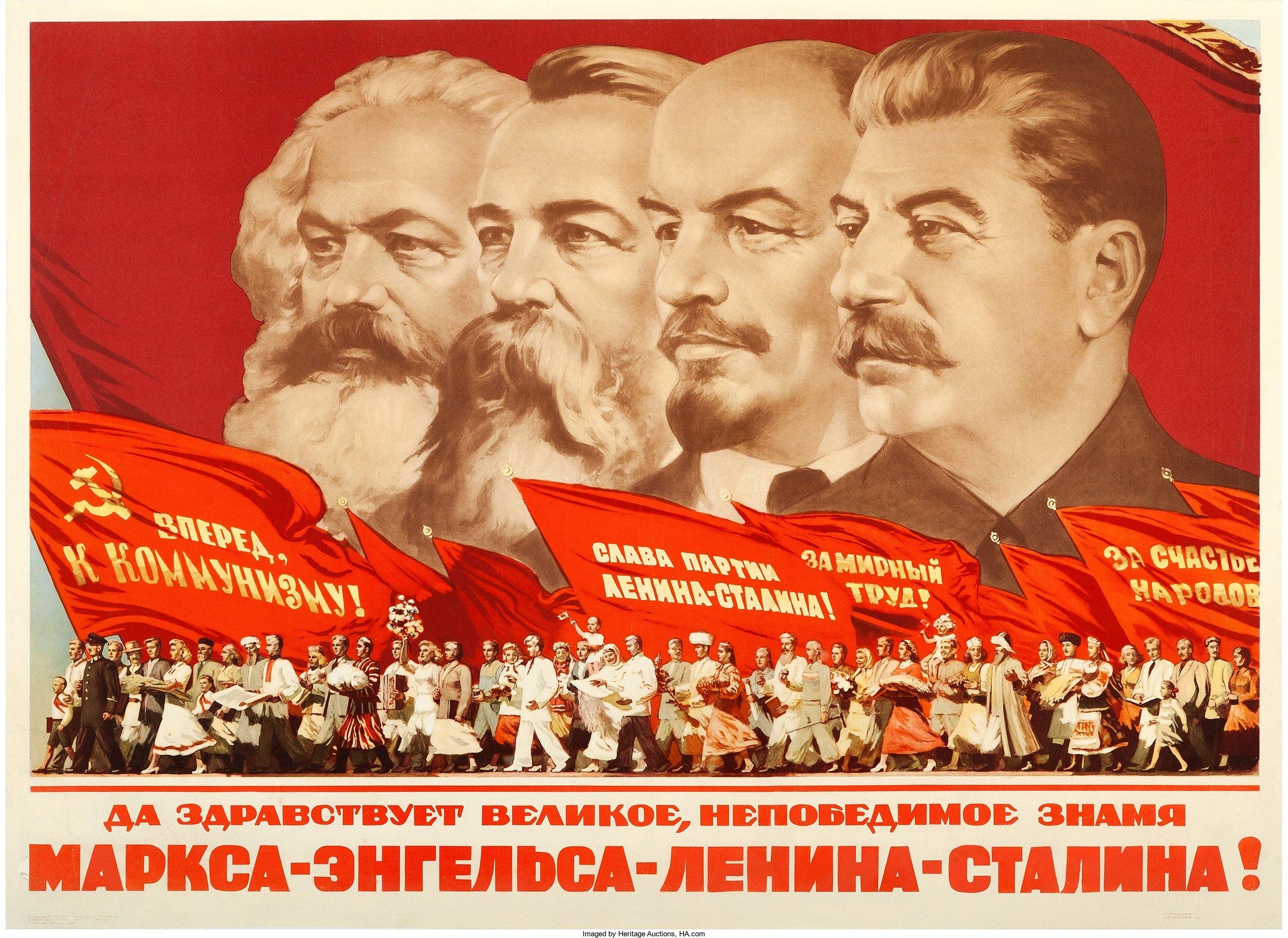 Classic Soviet Poster