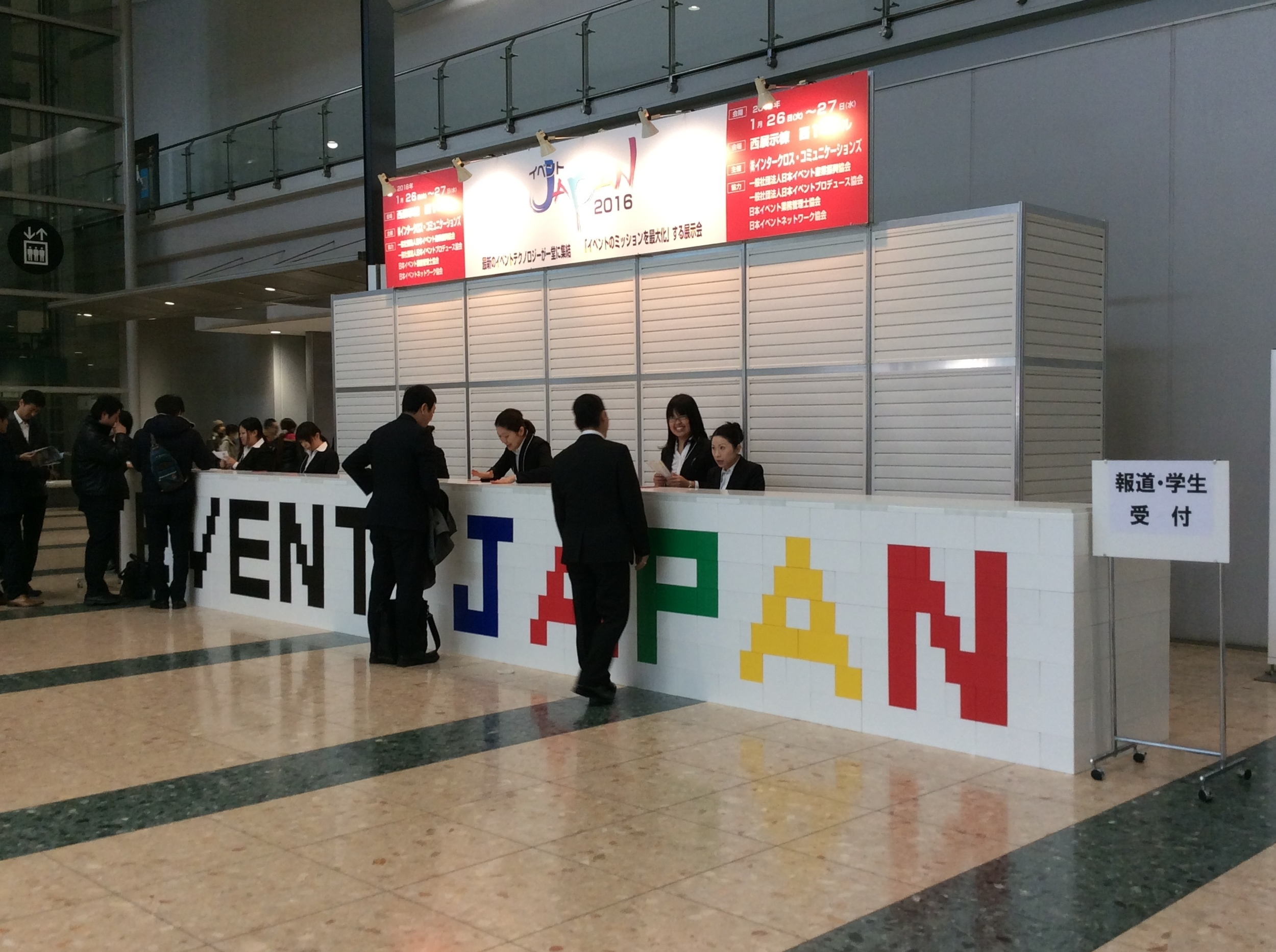 Build welcome desks and other counters. Photo courtesy of EverBlock's Japanese agent.