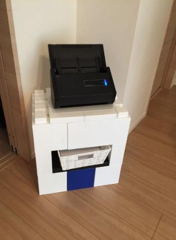 Custom Printer Stands