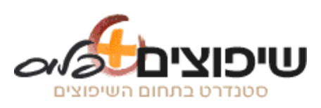 EverBlock in Israel