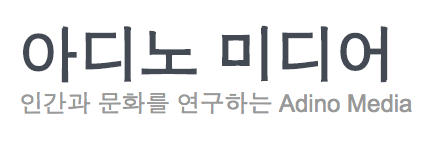 EverBlock in Korea
