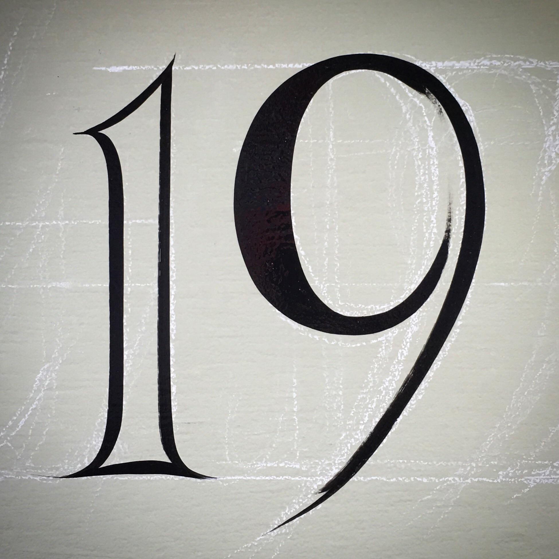 "Sign Writing in Progress. Constructing a ""built up"" Roman Number. 1Shot Sign Painters tenamel"
