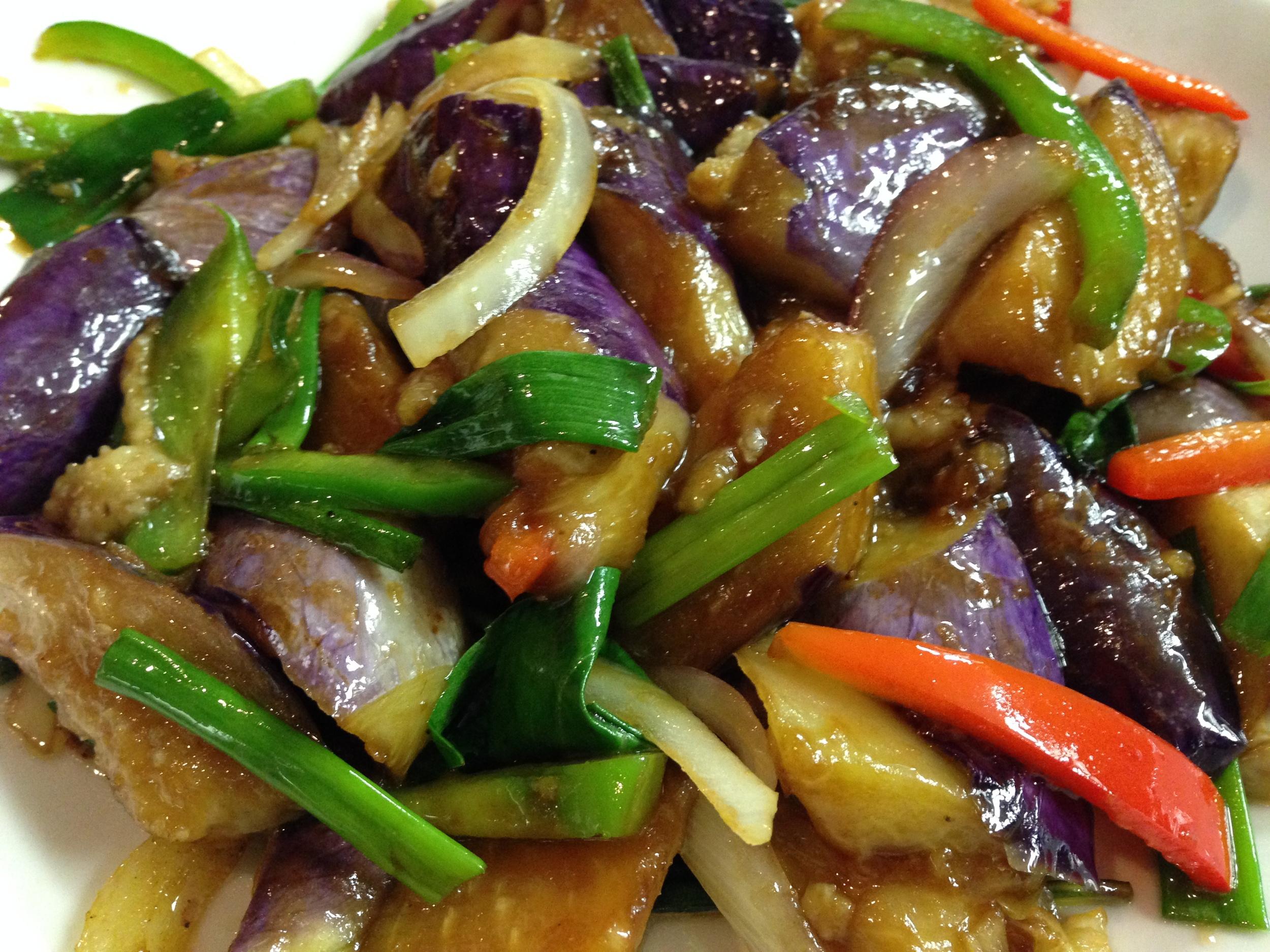 Eggplant in basil sauce .jpg
