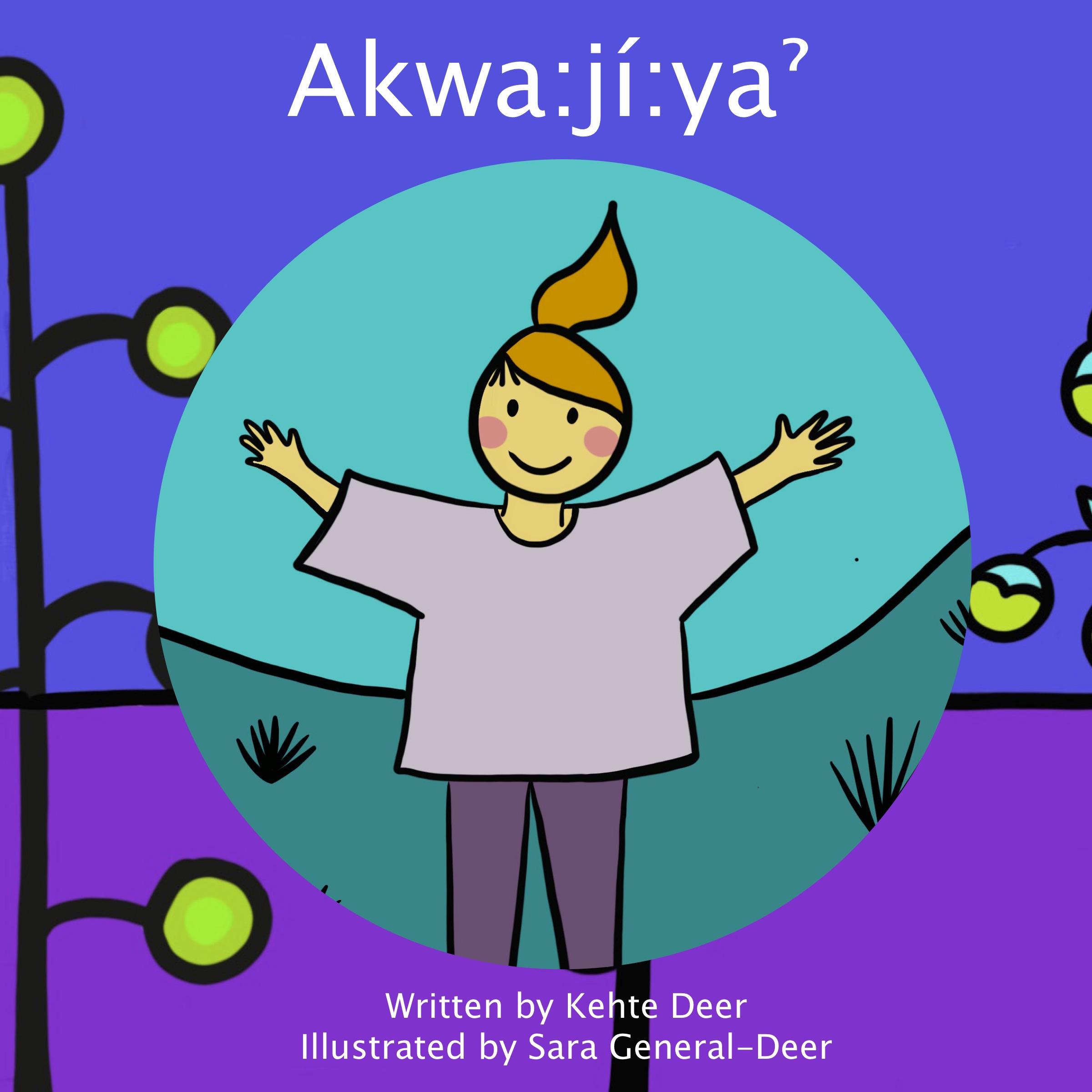 Cayuga Book Cover.jpg