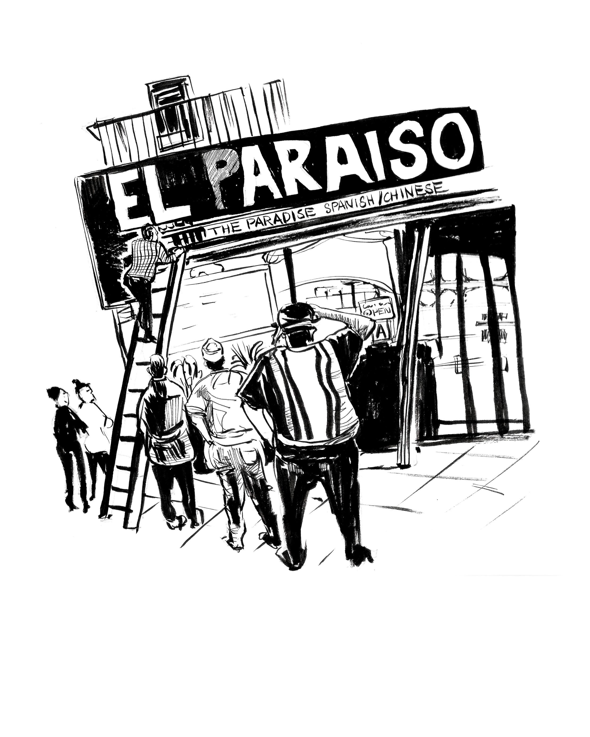 El_Paraiso.jpg