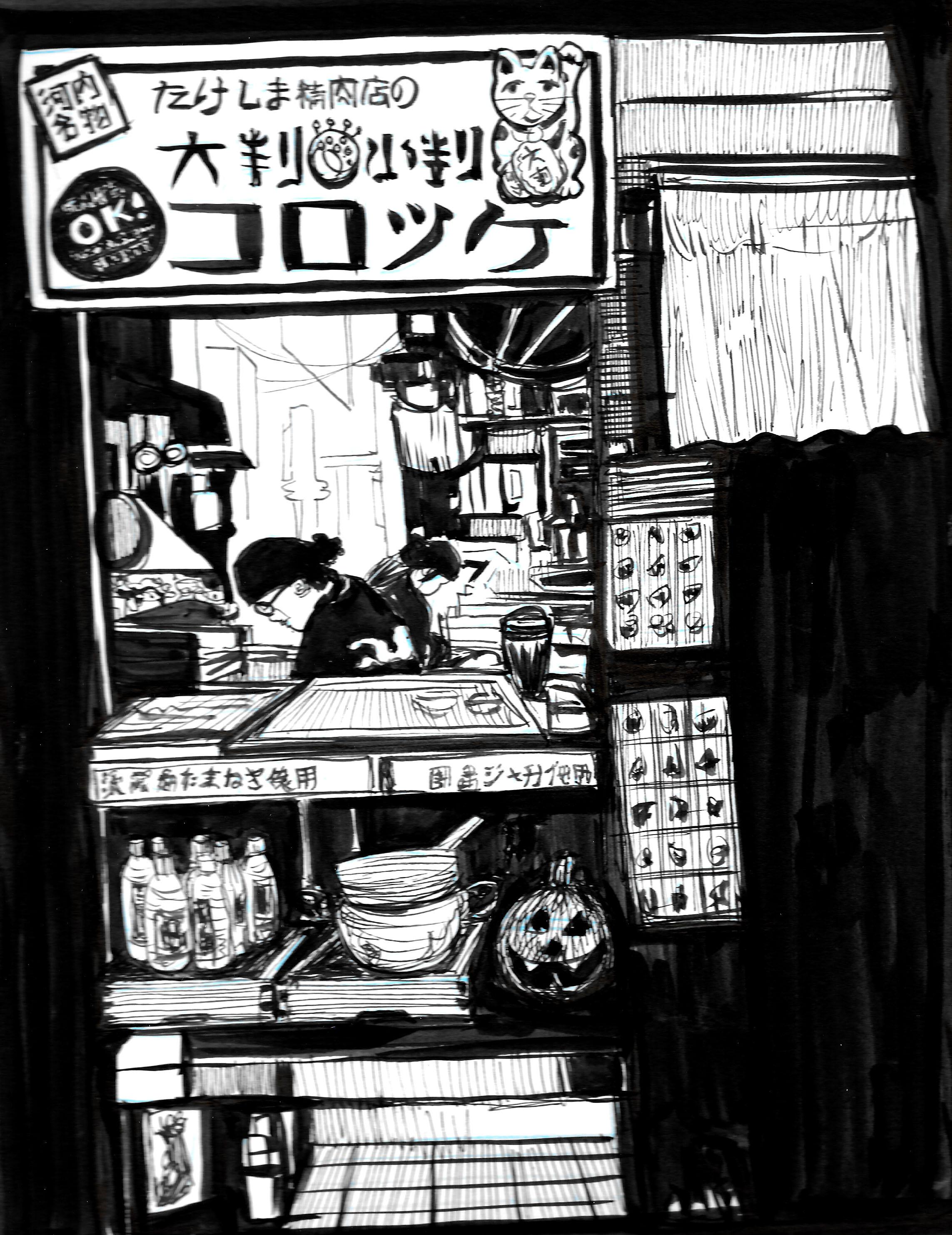 Jacko_Japan.jpg