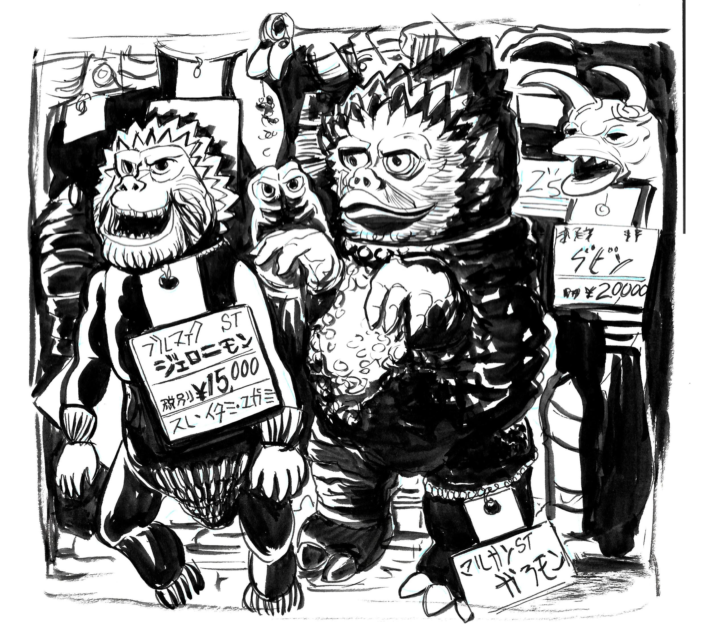Monster_toys.jpg
