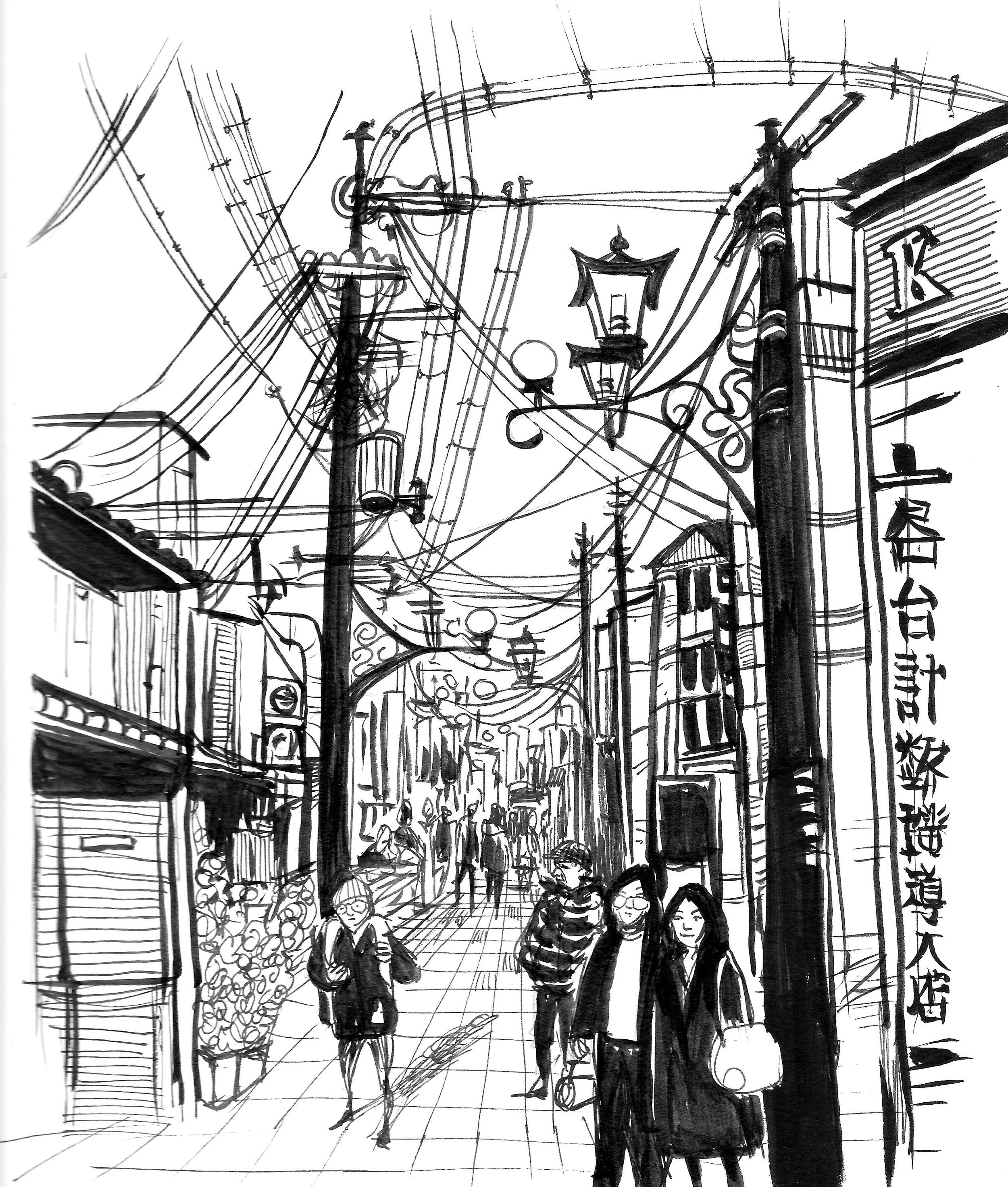 Nara_shop.jpg