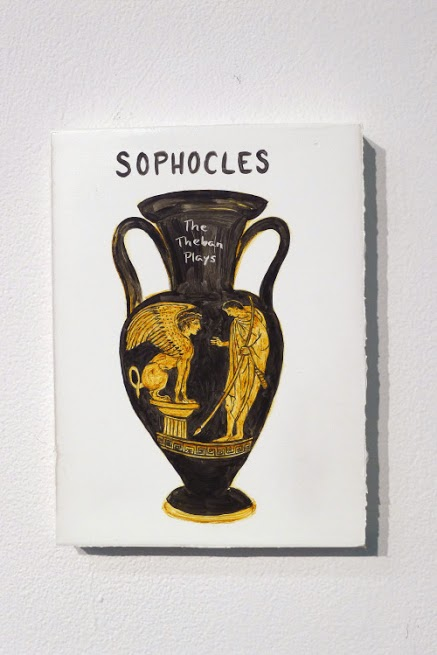 Peggy Kouroumalos, Sophocles, 2015. Oil on panel, 8 x 6.5 inches