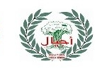 Ajyal Youth Movement
