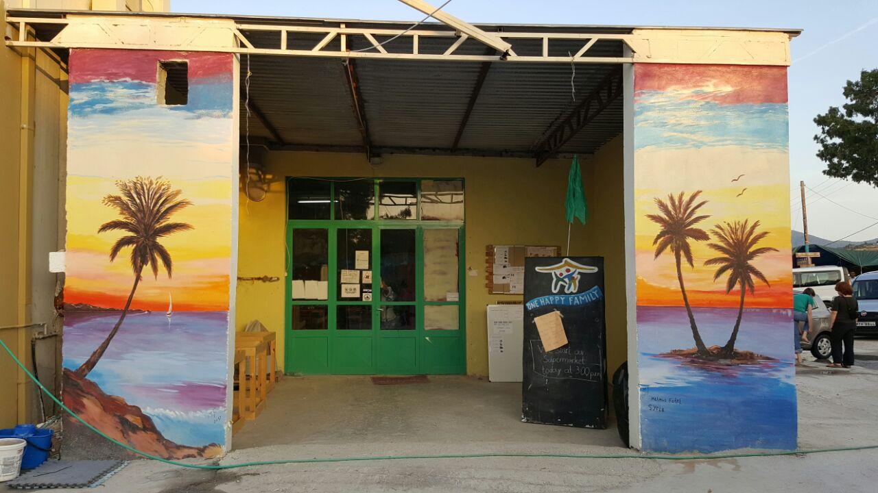 OHF Entrance