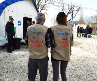 presevo serbia refugee transit camp, 2016
