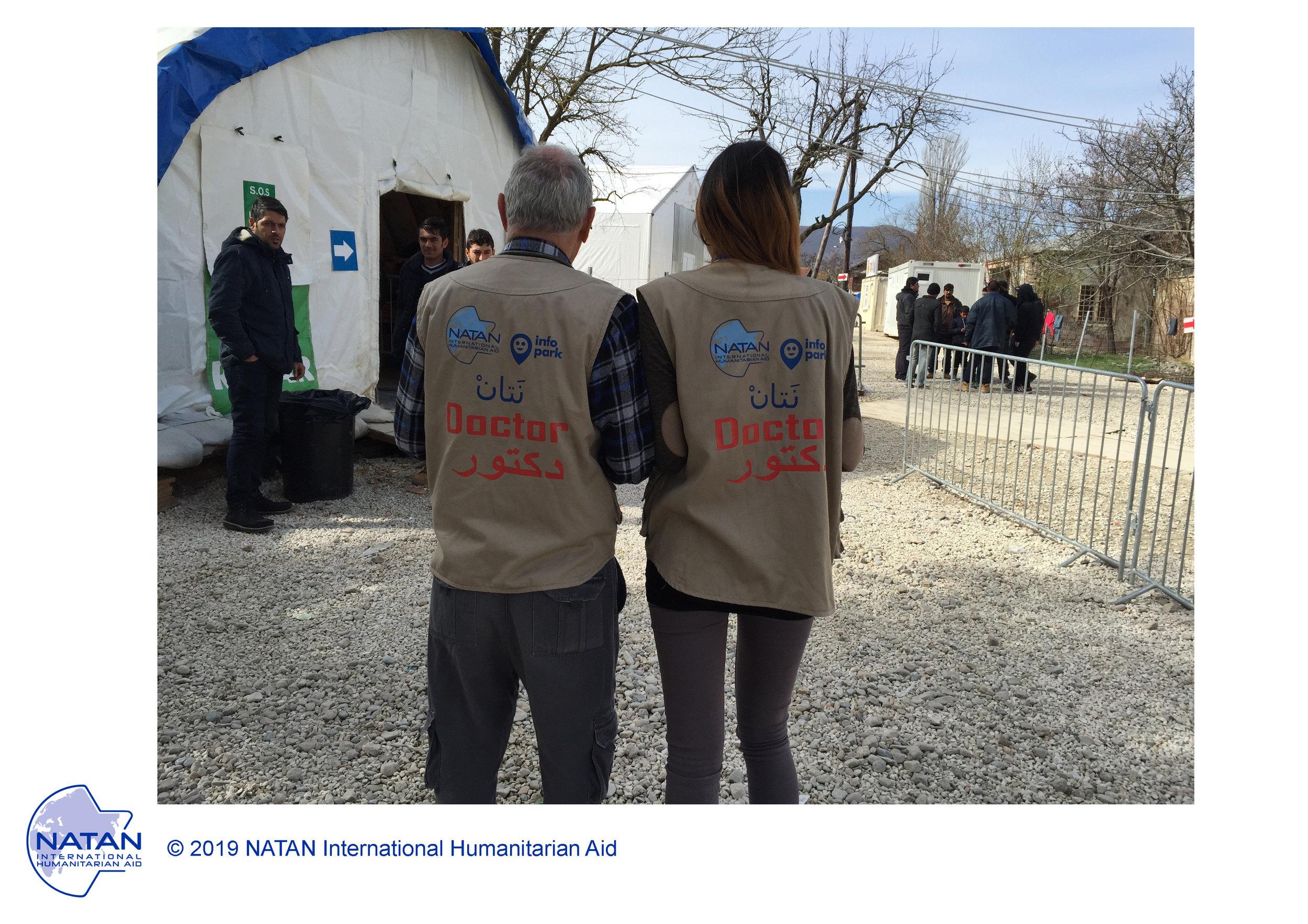 serbia 2016 - natan mds outside clinic for refugees at Presevo transit camp, near the Macedonian border