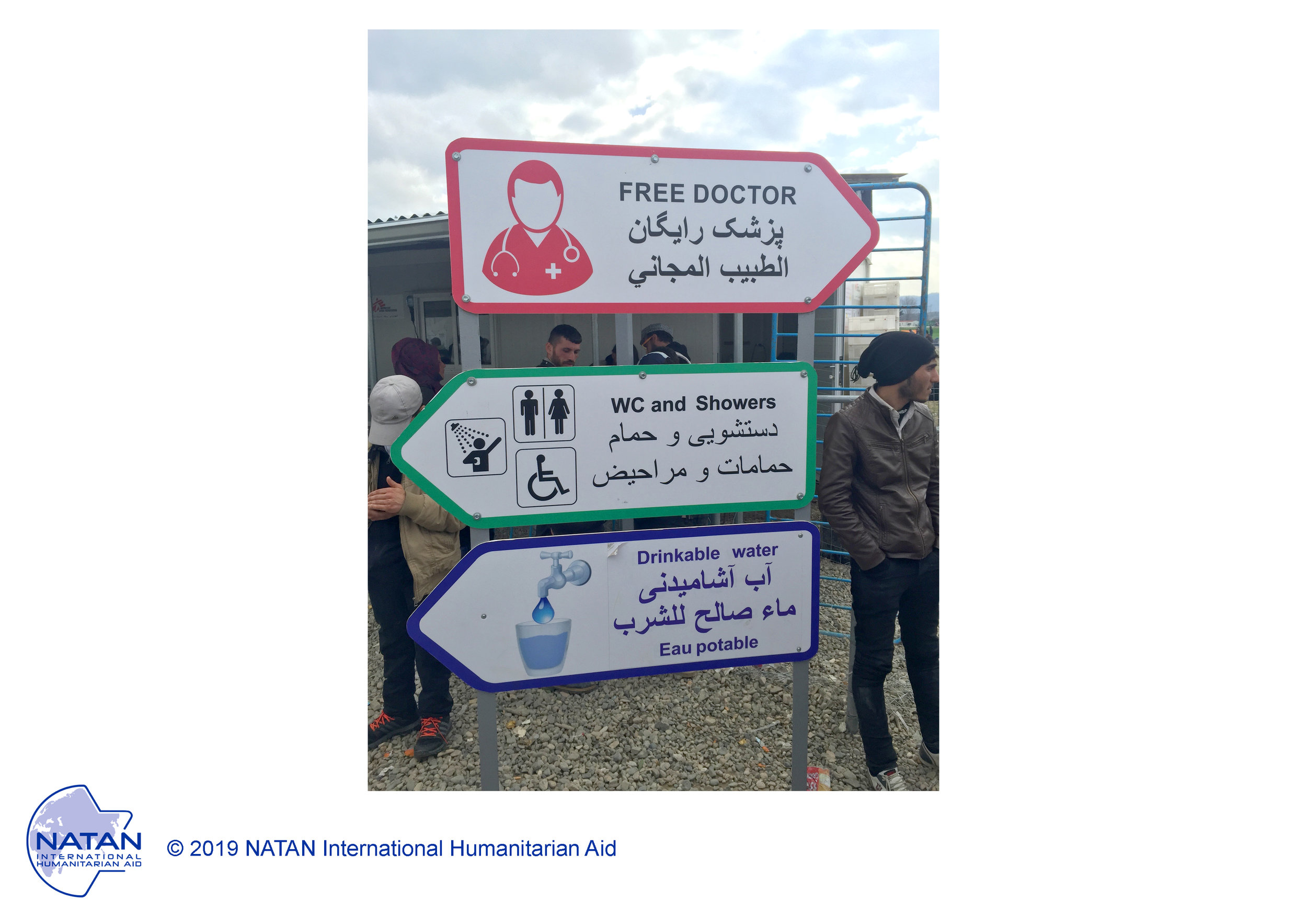 SERBIA 2016 - signs pointing to natan CLINIC which served 5,000 REFUGEES AT PRESEVO TRANSIT CAMP, NEAR THE MACEDONIAN BORDER