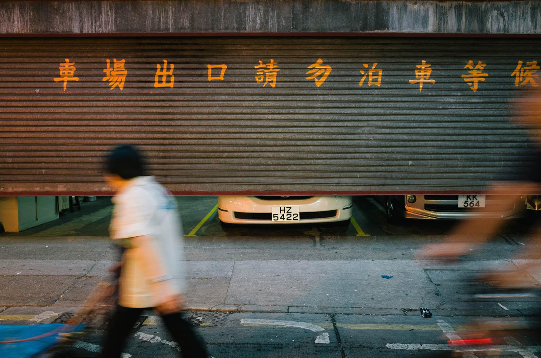 Hong Kong  . still feel the vibrations 2014 .© Fabrizio Alessi