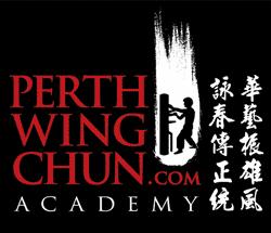 perth-wing-chun-logo-white-on-black.png
