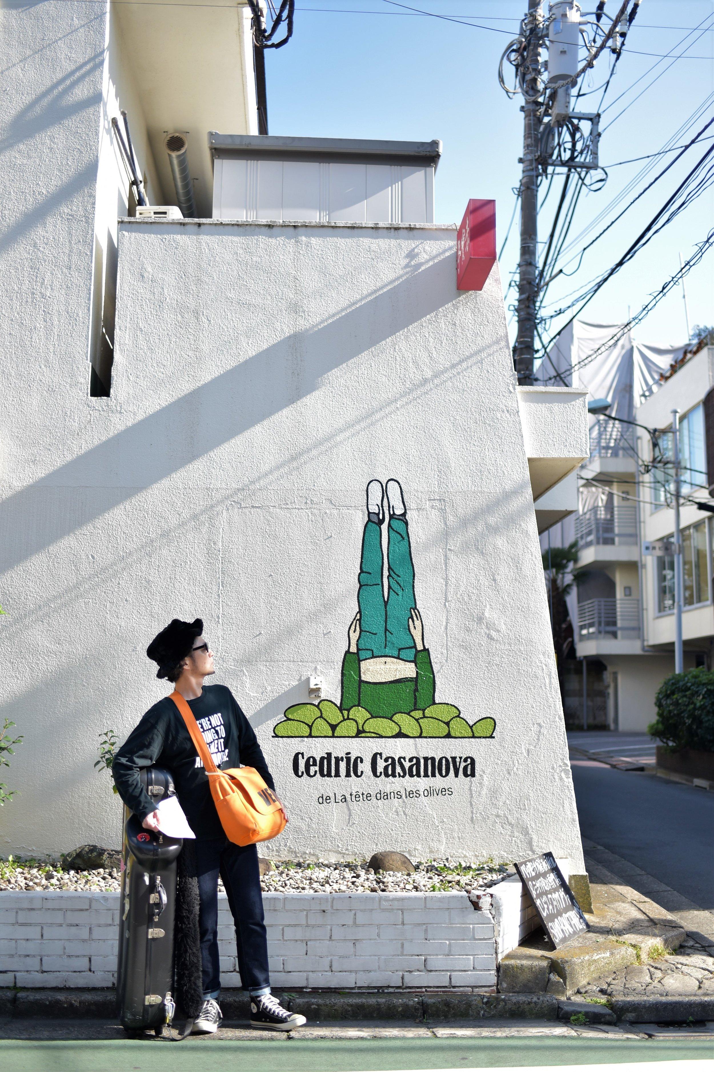 Cedric Casanova