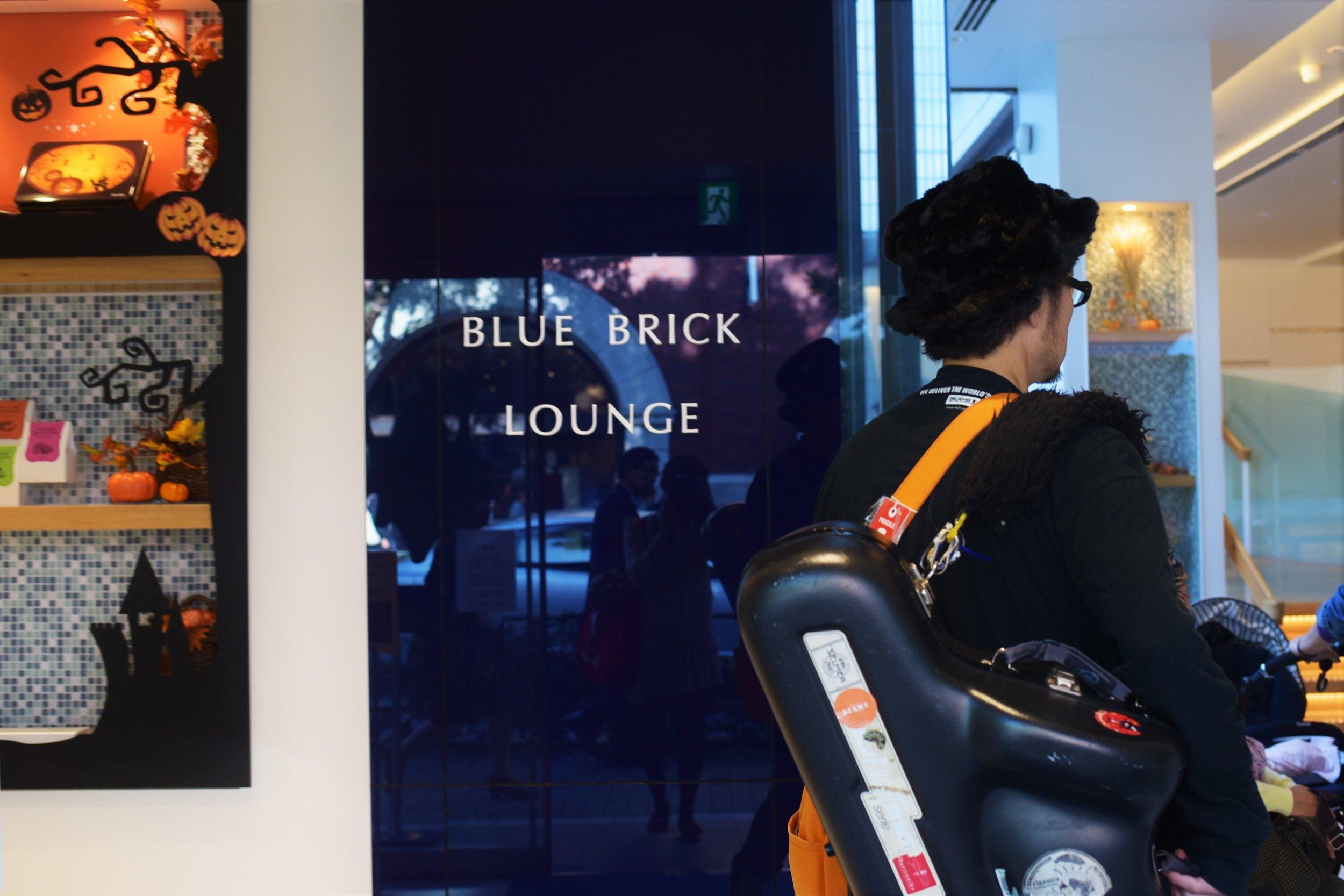 BLUE BRICK LOUNGE(ヨックモック)
