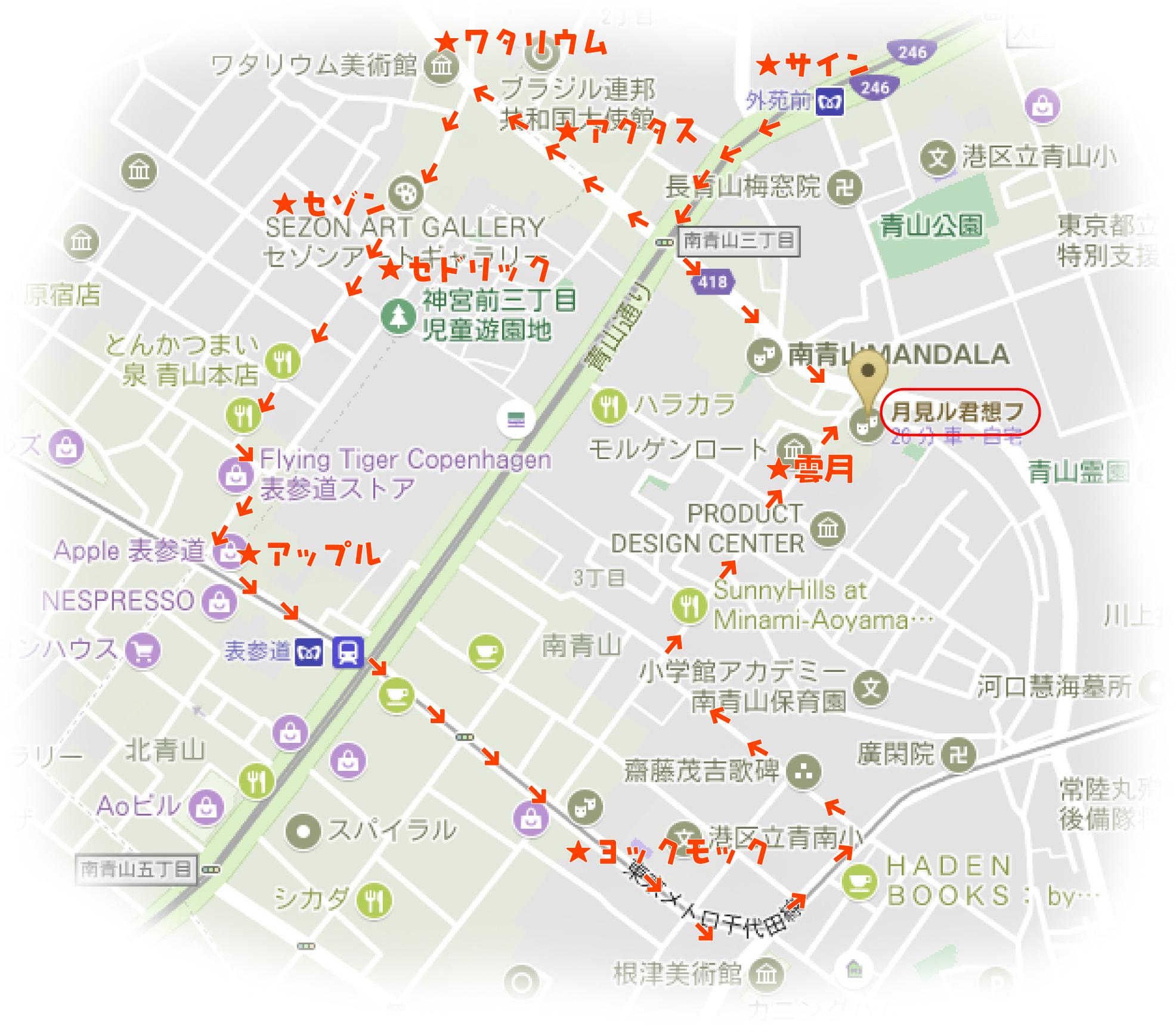 mapのもと.jpg