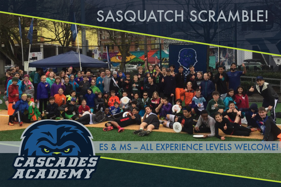 Cascades Academy Clinic: July 22nd at Bobby Morris Playfield (in Cal Anderson Park)